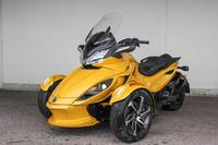 BRP CAN AM Spyder 1.0 2015